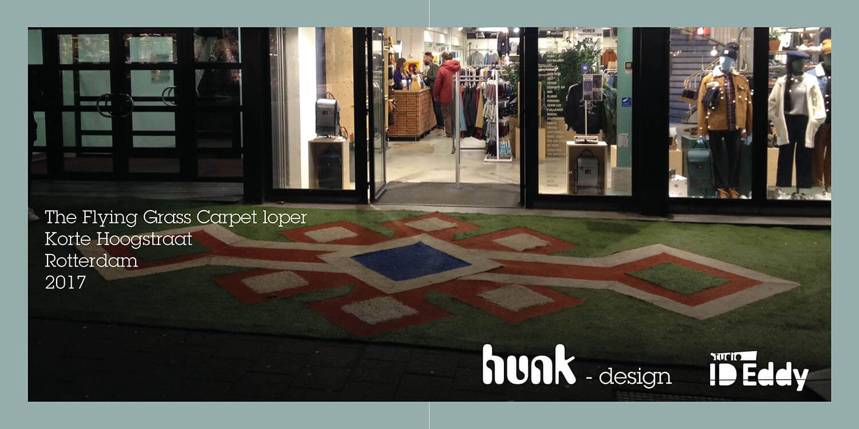 Flying Grass Carpet strip